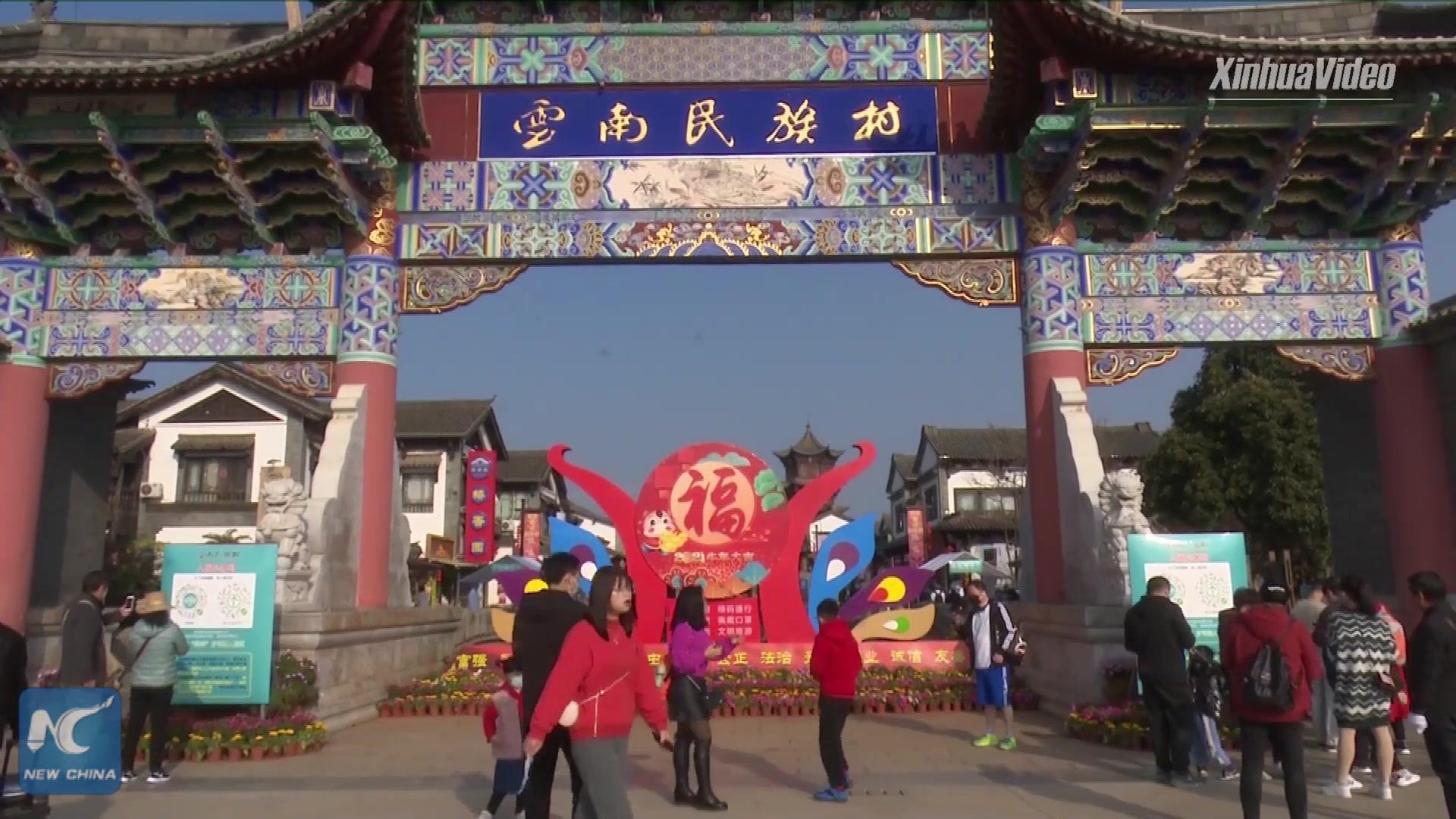 Новые способы организации досуга способствовали развитию внутреннего туризма в Китае