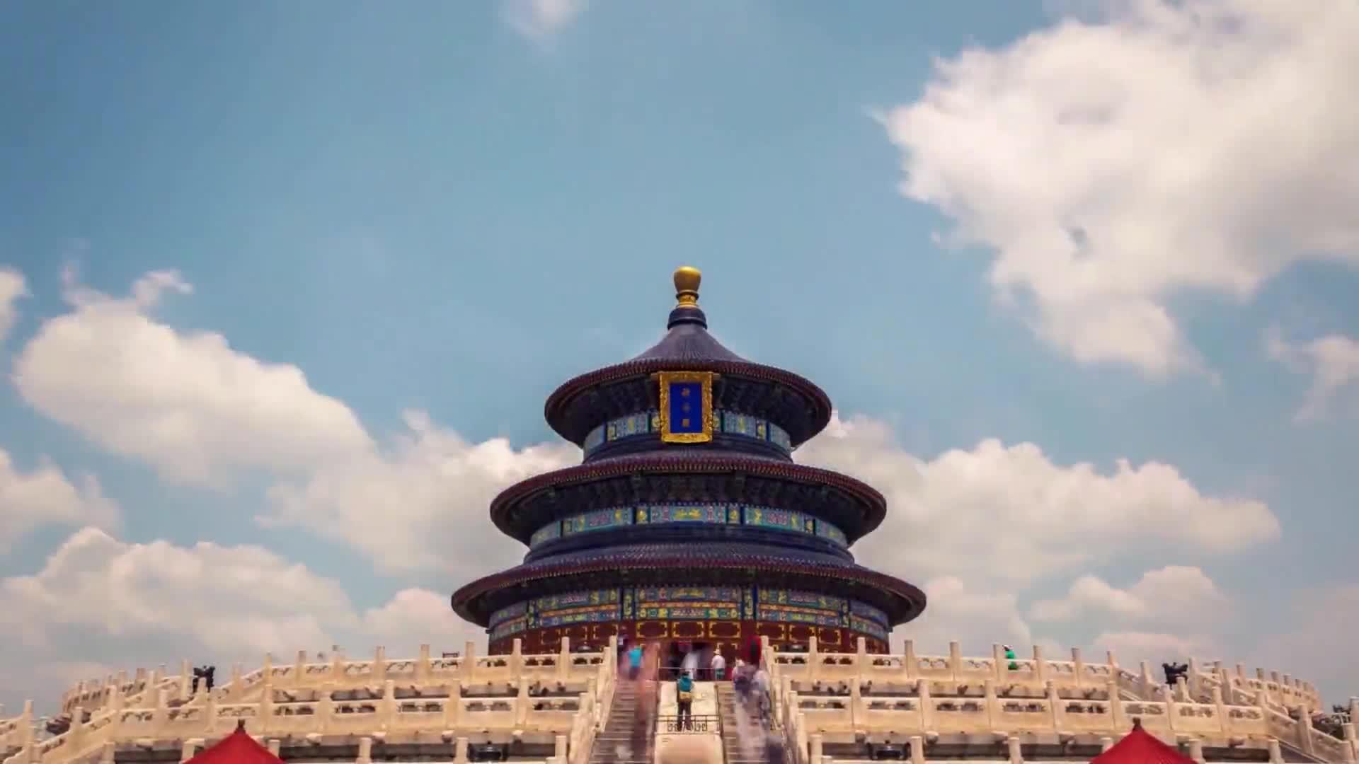 베이징 관광을 환영합니다(北京欢迎你)