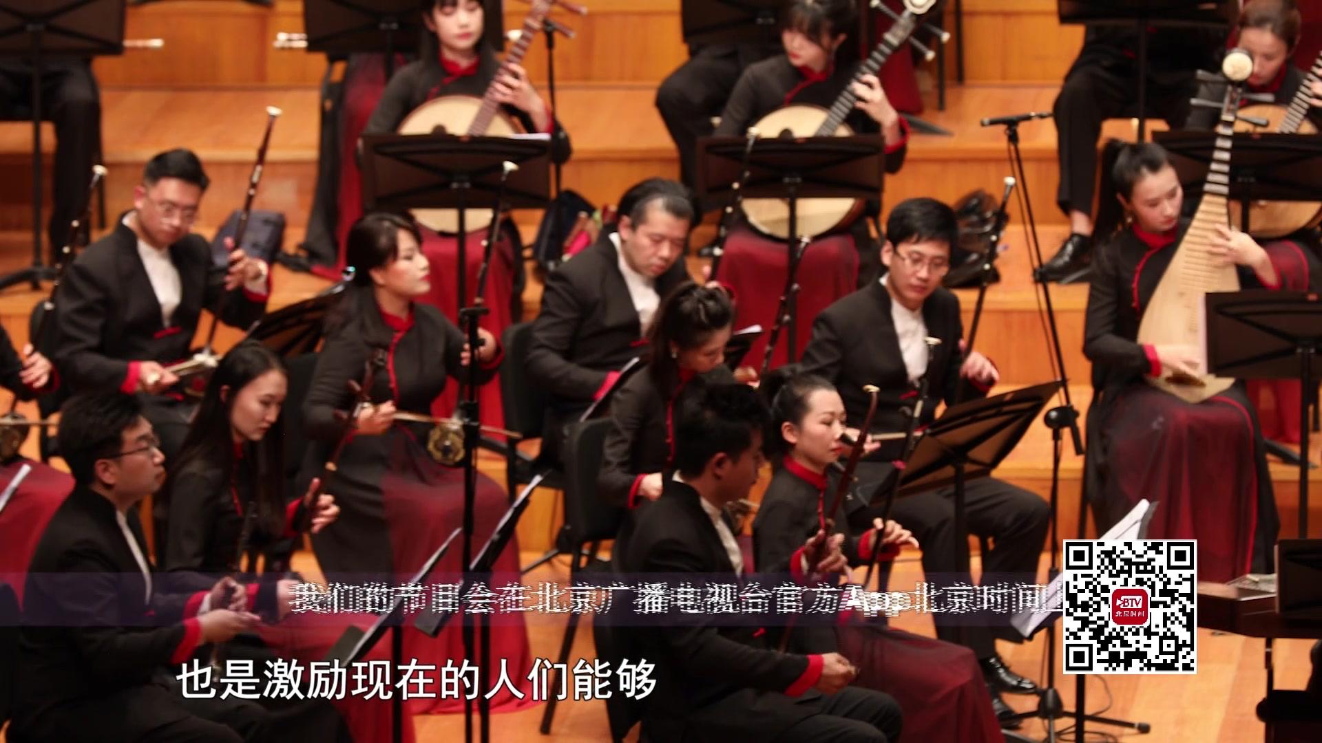 Китайский Национальный симфонический оркестр