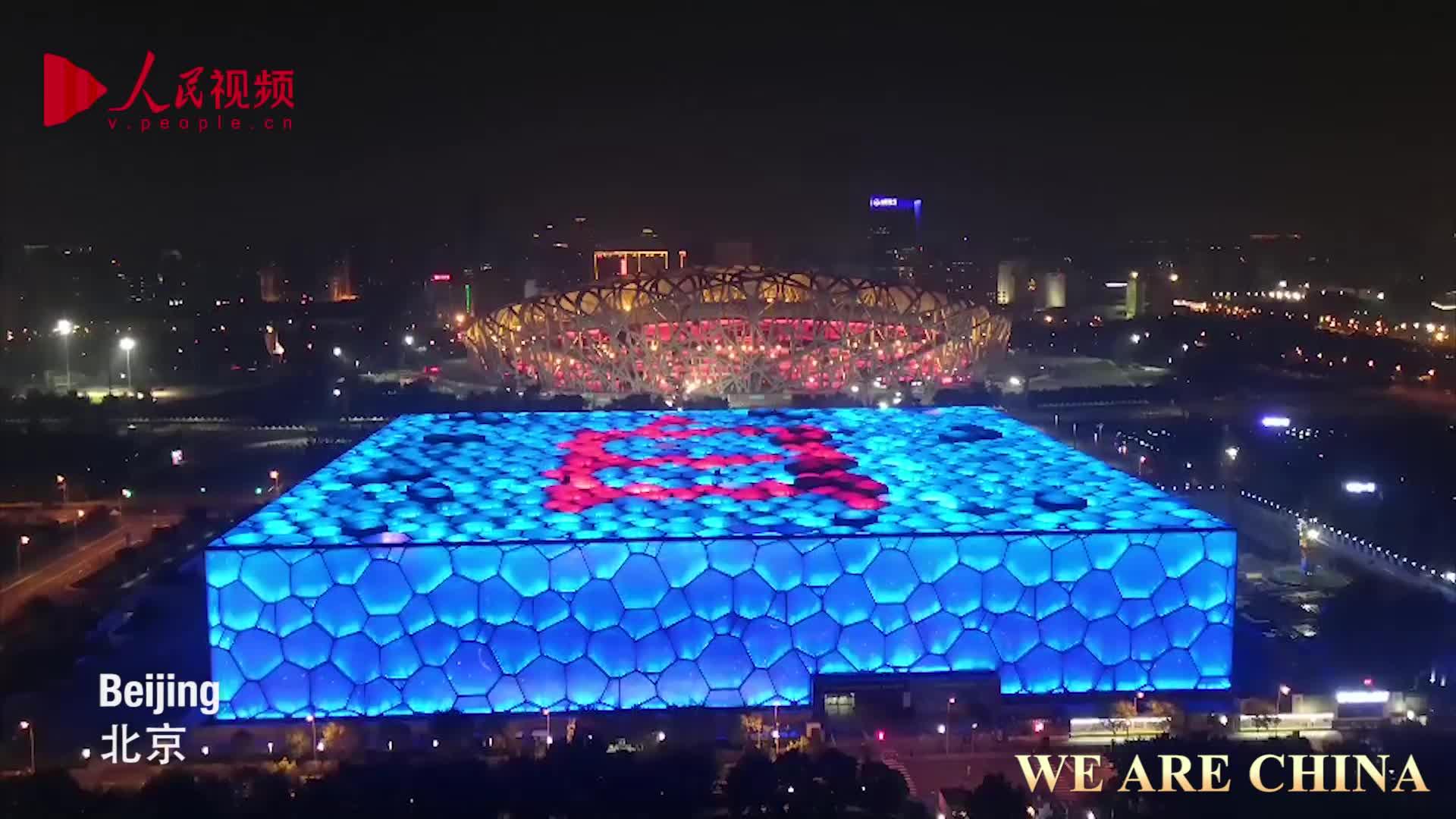 В 48 городах Китая прошло световое шоу, посвященное 70-летию образования КНР
