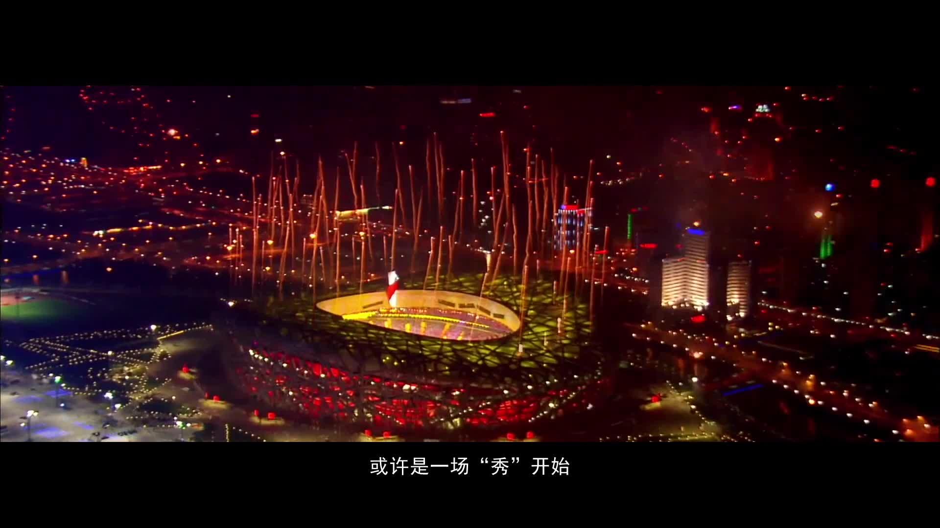 Beijing: City of Charming Performances