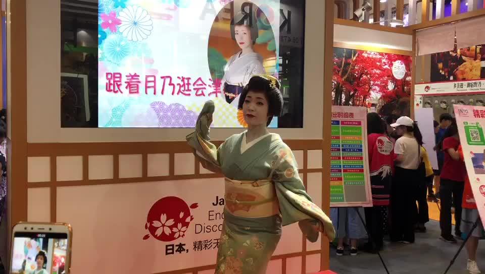 Geisha Dance Performance Staged at BITE 2019