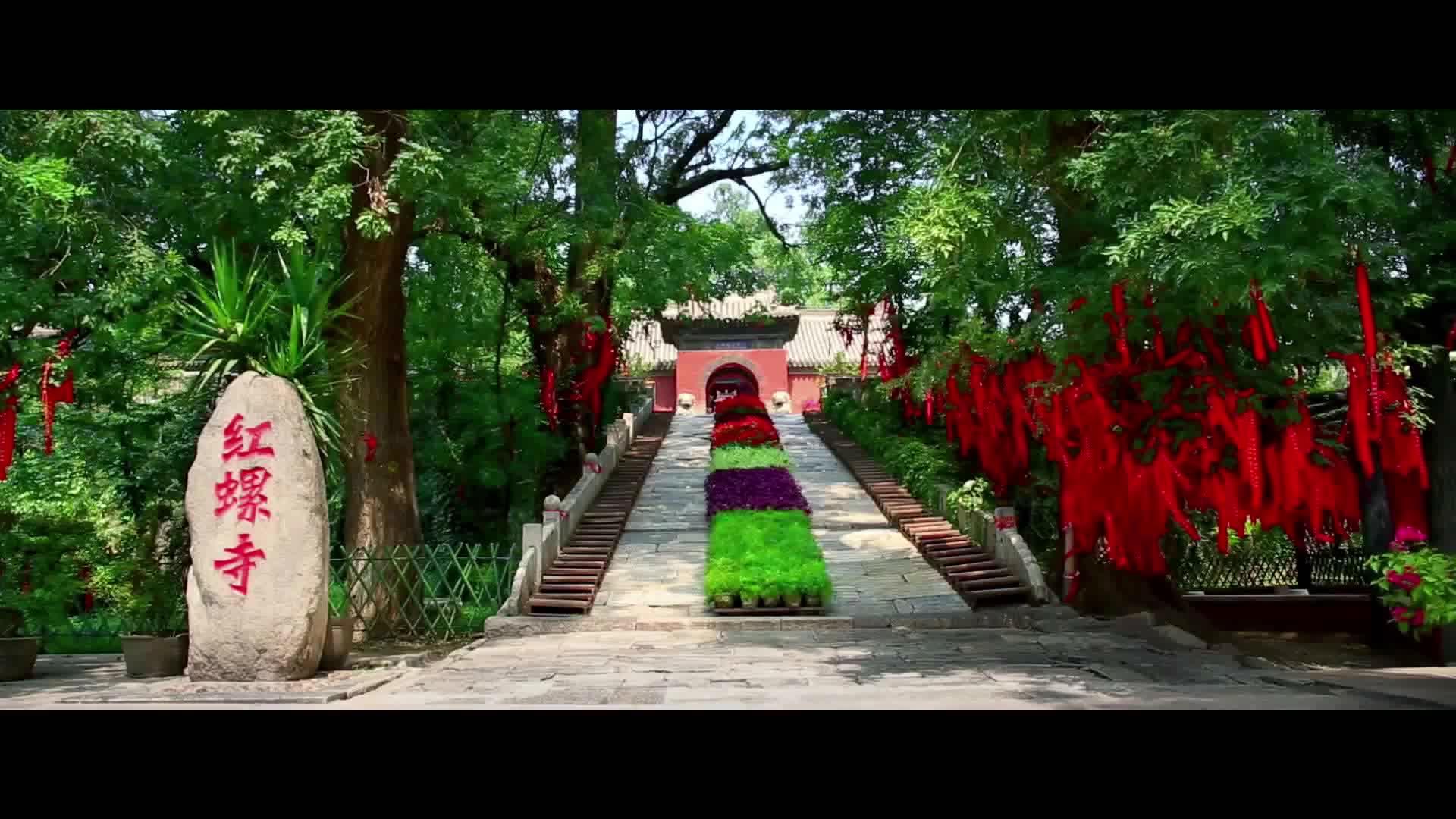 Туризм в районе Хуайжоу Пекина