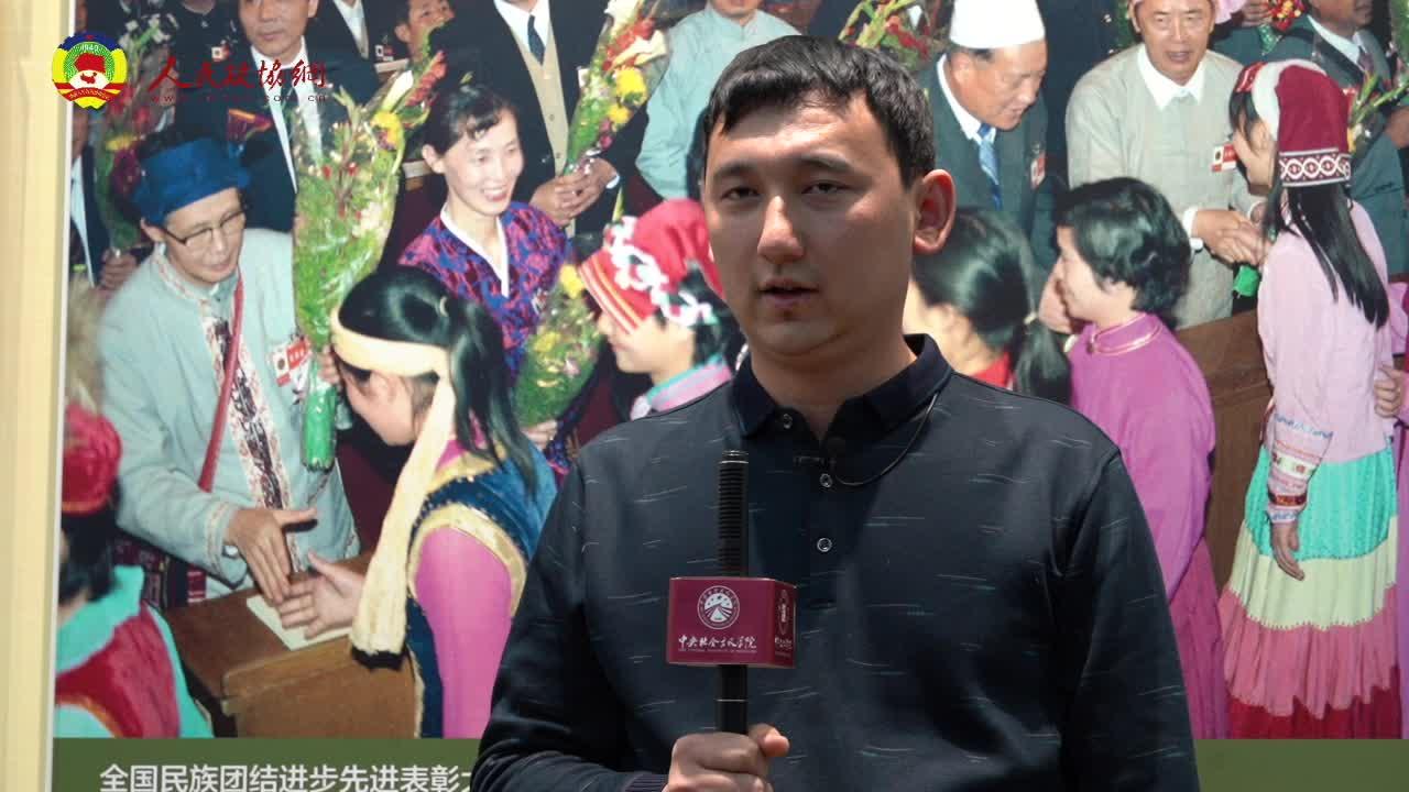 第五期新疆中青年爱国宗教人士培训班学员参观北京展览馆